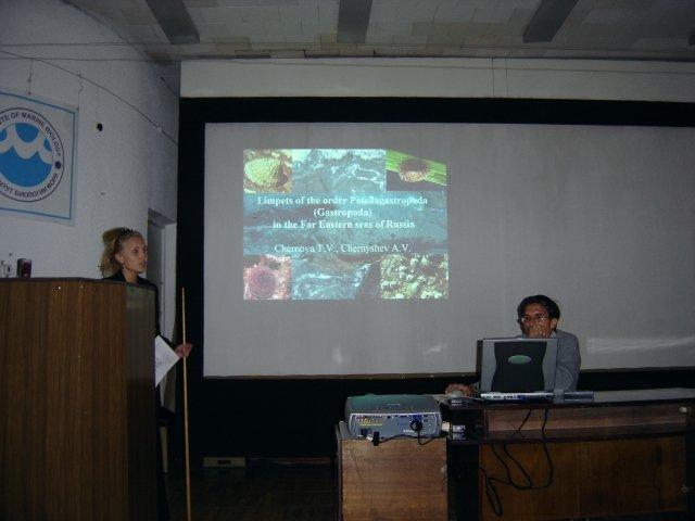 Доклад Т.В. Черновой (ДВГУ).