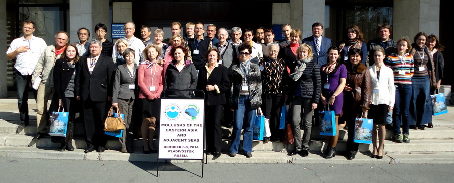 Participants of the conference Mollusks of the Eastern Asia and Adjacent Seas (Vladivostok, October 6-8, 2014)